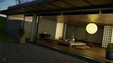 Salon de style japonais